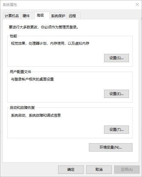 史上最全 Windows搭建JAVA开发环境 配置JDK插图8