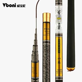 Best No1 Telescopic Fishing Rod High Quality Carbon Fiber - Fishing A-Z
