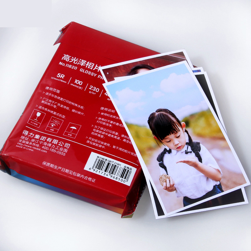 20 Sheets/package Bright Photo Paper A4 (210x297mm) Color Inkjet High Quality High Gloss Photo Paper 250g