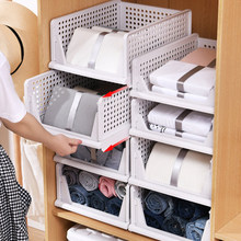 Layered Wardrobe partition storage rack drawertype foldable cabinet stackable closetorganizer interspace shelf clothes organizer