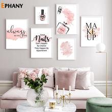Модный постер с розовыми цветами для парфюма и лака ногтей рисунок