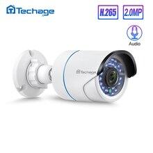 Techage H.265 HD 1080P 2.0MP CCTV de Audio cámara IP POE impermeable al aire libre de corte IR bala P2P Onvif seguridad Video vigilancia