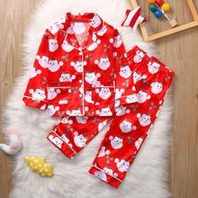 Christmas Brother Sister Matching Button Down Pajamas