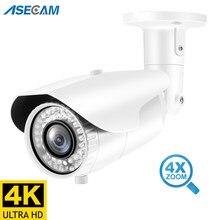 camera de segurança 8mp 4k câmera ip zoom lente varifocal ao ar livre h.265 onvif metal branco segurança bala cctv 4mp poe câmera de vigilância