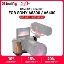 SmallRig A6400 L Пластина A6300 L кронштейн для Sony A6400 и A6300 с QR быстроразъемной пластиной Arca Style APL2331