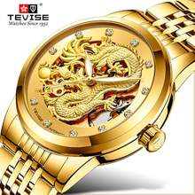 Tevise Luxury Golden Dragon Design Mens Watches Stainless steel Skeleton Automatic Mechanical Watch Waterproof Male Clock angela bos luxury dragon skeleton automatic mechanical watches for men wrist watch stainless steel strap gold clock waterproof
