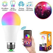 E27/B22 Bluetooth Multicolor LED Bulb 110V 220V Dimmable Smart Light Remote Control Led Lamp for Home Lighting