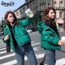 Woman Stand Collar Slim Short Ultra Light Down Jackets Female Windproof short