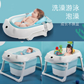Baby Bathtub Folding 11 Gifts Can Sit On Children's Household Supplies Multifunctional baby bath set
