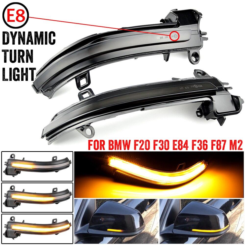 Для BMW F20 F21 F22 F30 E84 на возраст 1, 2, 3, 4, серии светодиодный динамический сигнал поворота светильник проблесковый маячок