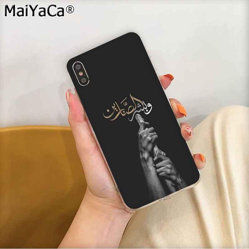 Maiyaca Muslim Islam Bismillah Allah Yang Indah Ponsel Case untuk Apple Iphone 11 Pro 8 7 66S Plus X XS MAX 5S SE XR