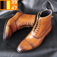 Fashion Casual Boots