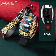 حافظة لمفتاح السيارة من الجلد الأصلي لسيارة Mercedes A B C E S Class W245 W204 W205 W210 W212 W221 W222 CLK طراز الحماية