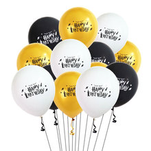12inch Halloween Latex Balloons Happy Birthday Balloon Halloween Spoof Balloons Party Decoration Baby Shower Decoration Balloons happy birthday balloon letters 16inch birthday balloons foil balloons decoration for party fd 16