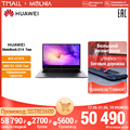 Ноутбук HUAWEI Matebook D 14 AMD Ryzen 5 4500U 7нм  8 ГБ + 512 ГБ SSD  Radeon™ Vega 6  Соотношение экрана к корпусу: 84% Gray