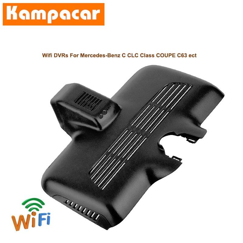 Kampacar Auto Novatek 96658 voiture Wifi DVR Dash caméras pour Mercedes Benz C GLC COUPE classe C63 63S C300 W205 GLC43 GLC63 voiture Dvrs