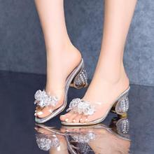 Women Sandals Crystal Transparent Jelly Shoes Summer Woman O