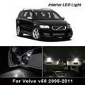 16X ОШИБОК белый светильник s светодиодный интерьер посылка комплект для Volvo V50 2005-2011 Golve коробка карта дверь багажника номерные знаки светиль...