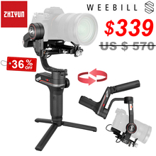 Zhiyun Weebill S 3 Axis Image Transm Camera Handheld Gimbal Stabilizer for Almost All Mirrorless Cameras Maxload 3Kg with OLED