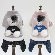 Pet Dog Clothes for Dogs Winter Clothes for Small Dogs Chihuahua Costume for Dog Coats Jackets Bear Pets Clothing Puppy Jumpsuit leisure cartoon chihuahua dog clothes for puppy overalls 2019 spring dog clothes for small dogs coats jackets puppies clothing