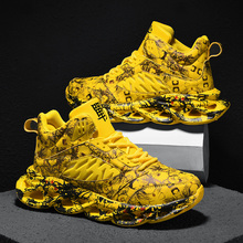 Nowe buty do biegania dla mężczyzn buty do biegania dla mężczyzn podeszwa powietrzna oddychająca siatka sznurowane sportowe buty treningowe na świeżym powietrzu