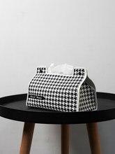 Haushalt Hahnentritt Tissue Box In Die Toilette Auto Wc PU Leder Wohnzimmer Kreative Nette High-End-Licht Luxus tissue Box