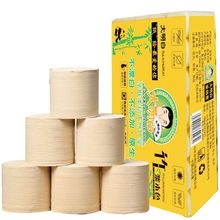 6rolls paper bathroom household…