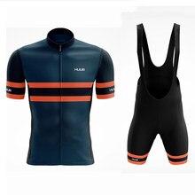 HUUB-Men's Professional Cycling Clothing Set, Mountain Bike Jersey and Shorts Set, 2021 Summer