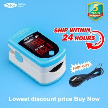 Cofoe-pulsómetro y oxímetro digital, oxímetro De Pulso en sangre con Clip tipo SPO2 PR, pulsioxímetro De Pulso