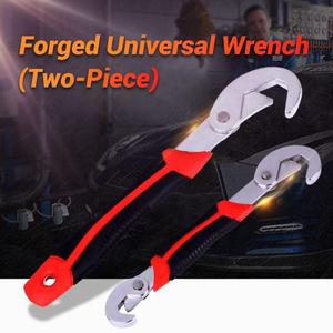 Forged Universal Wrench Set Hi