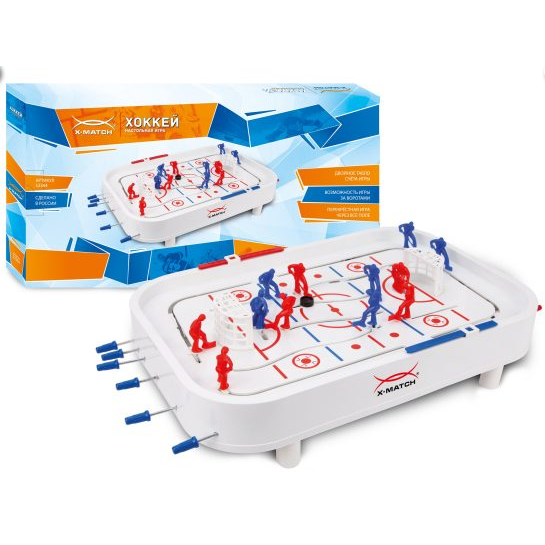 Table Hockey X-match