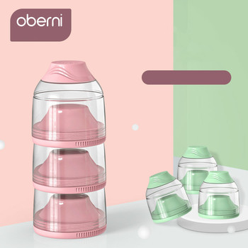 The Detachable Three-Layer Milk Powder Boxes Seperated Bulk Sealing Portable Storage Box