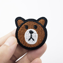 Small Bear Size:3.6x3.6cm Cloth Patch Badge Embroidered Cute Badges Abstract Iron On Kids Patches For Clothes Stickers