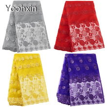 Luxury 5 yards african lace fabric flower Embroidered lace fabric sewing DIY trim applique craft Ribbon guipure dress accessory high quality african flower lace fabric embroidered lace fabric sewing diy craft trim ribbon dress guipure accessory 1 yard