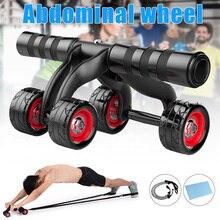 3-в-1 брюшной ролика колеса 4 колеса с выдвижной лентой наколенник для тренировки дома тренировки силовая тренировка SP99