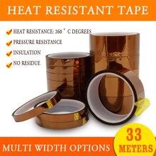 2 рулона термостойкой ленты для сублимационного термопресса