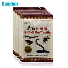8 pçs óleo de cobra chinês herbal médica gesso alívio da dor remendo volta pescoço joelho artrite articulações ortopédicas adesivo c489