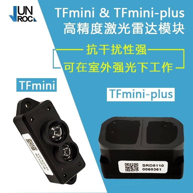Laser Ranging Radar Miniature Single Point Ranging Module TFmini