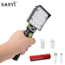 16 LEDs Flashlights 2in1 Working Torch 4 Modes 18650 Flashlight with Strong Magnet Hook Tent Camping Lamp Car Repair Work Light