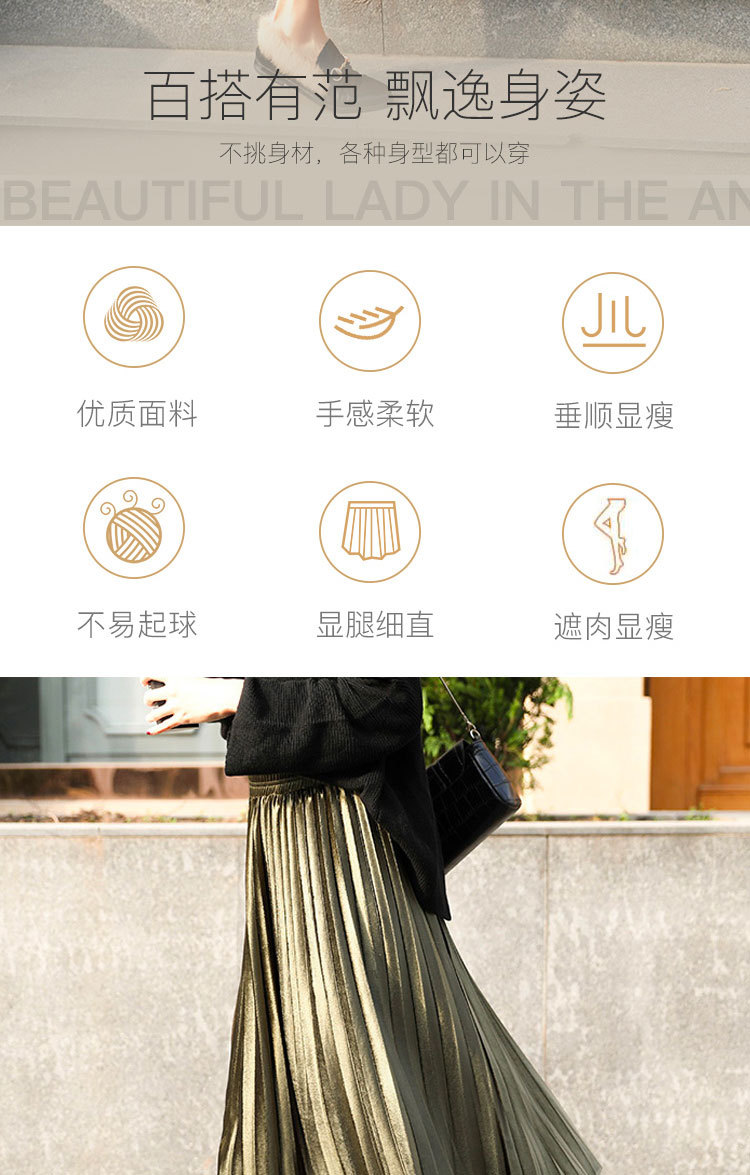 H81394236882d4fd1bbcd23a538c7f46eX - Gold Velvet Long Skirt Women Fall Winter Korean Pleated High Waist Casual Loose Office Lady Clothes Bottoms Plus Size