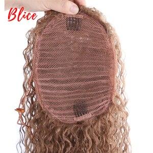 Image 4 - Blice 巾着ポニーテールアフロ変態カーリーかつら 2 つのプラスチック櫛ライトブラウン人工毛エクステンション 18 インチ