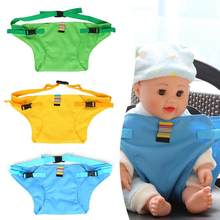 Baby Dining Seat Safety Belt Portable Infant Kid Wrap Feeding Chair Carrier Harness Booster Seat Folding Traveling Baby Seat(China)