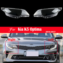 Auto Front Scheinwerfer Objektiv Für Kia K5 Optima 2016 2017 Ersatz Auto Shell Abdeckung Transparent Lampenschirm Helle Lampe Schatten Kappen