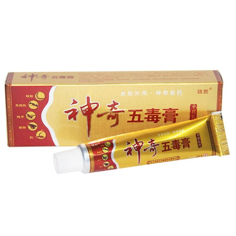15g Herbal Psoriasis Treatment Cream Psoriasis Ointment Dermatitis Eczematoid Eczema Ointment Skin Treatment Anti-itching Cream