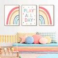 Красочные Радужные капли дождя играть весь день холст картина Детская настенная Художественная печать постер фотографии девушки спальня д...