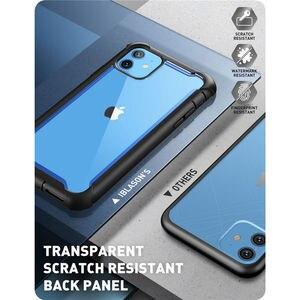 Image 2 - Funda para iPhone 11 DE 6,1 pulgadas (2019 de liberación) i blason Ares, Protector de pantalla incorporado