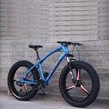 Горный велосипед, пляж, снежный велосипед 24/26 дюймов, 4,0 супер широкие шины с переменной скоростью, внедорожные велосипеды для мужчин и женщи...