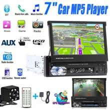 7 polegada de áudio estéreo do carro rádio gps navegação retrátil autoradio com bt dvd mp5 sd fm usb player câmera visão traseira