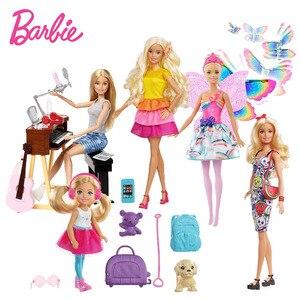 Original Barbie Toys Barbie Mu