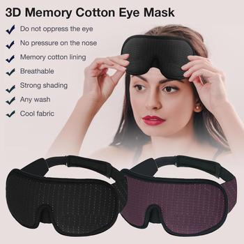 3D Breathable Eye Patch Blackout Stereo Sleep Fatigue-relieving Noseless Eye Protection Memory Cotton Eye Patch image